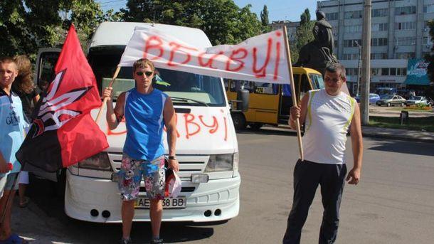 Учасниками протесту були бійці АТО