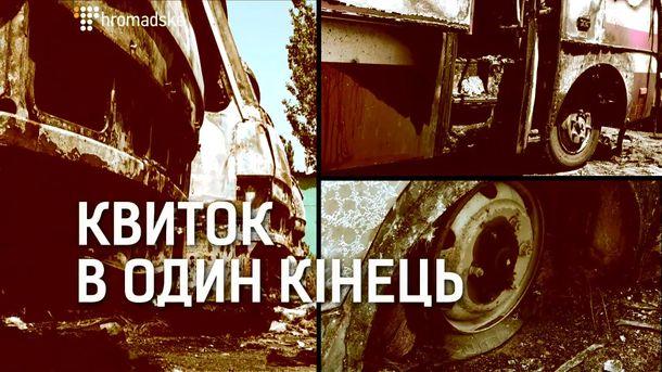 Транспортная мафия орудует на дорогах юга Украины