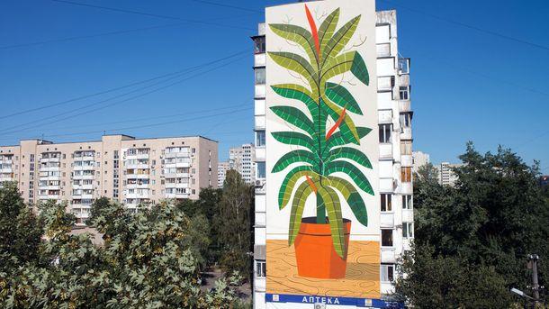 Такой мурал теперь украшает многоэтажку на Виноградаре