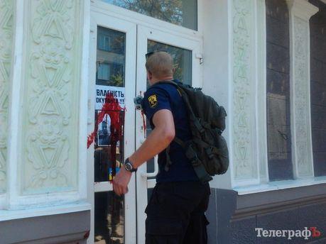 Активисты считают, что на руках российских банкиров много крови