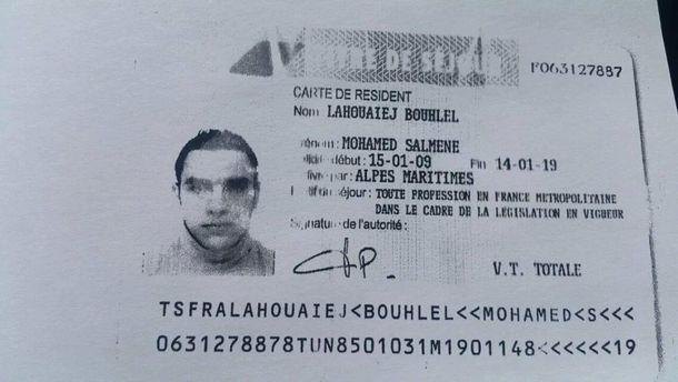 Документи на ім'я франко- тунісця