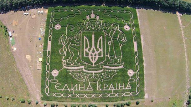 Лабиринт в Киеве