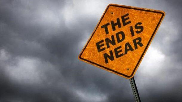Ученые описали конец света
