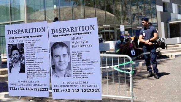 Плакат з українцем Михайлом Базелевським, який, ймовірно, загинув під час теракту у Ніцці