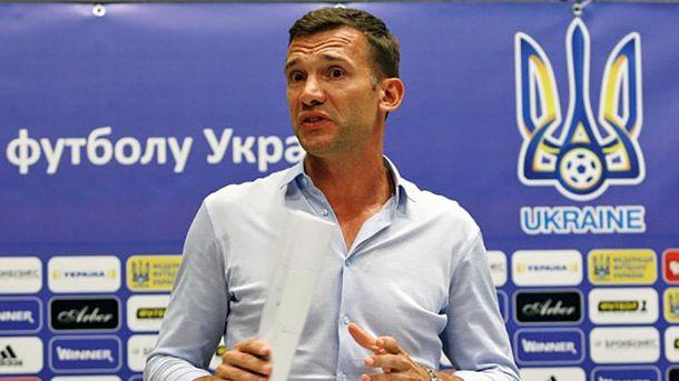 Андрей Шевченко и его бумажка