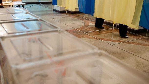 Выборы в ВР