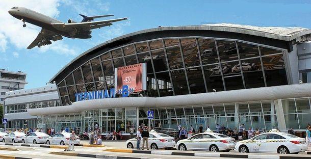 Міжнародний аеропорт Бориспіль