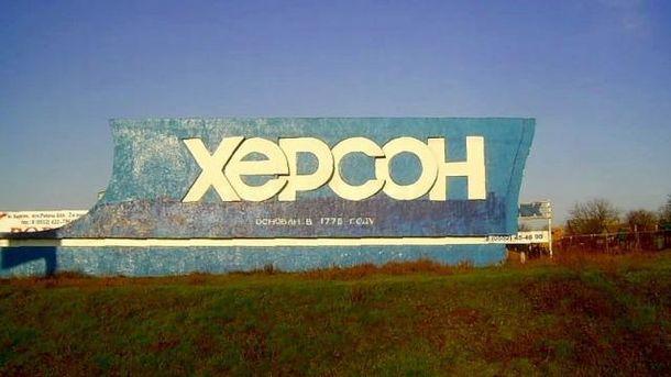 Явка у Херсоні стала найнижчою по Україні