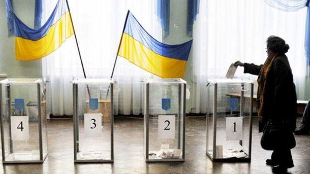 Проміжні вибори до ВР