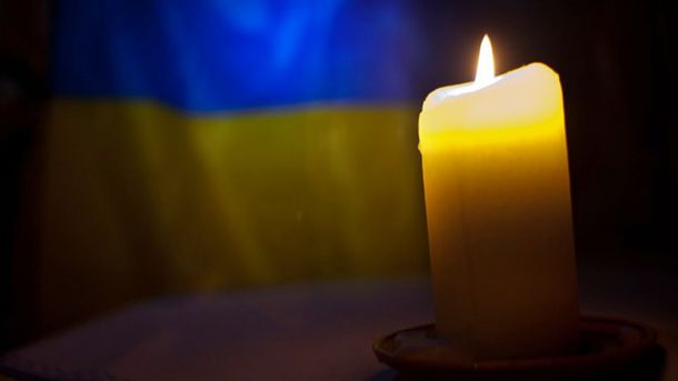 Боєць загинув на Донбасі