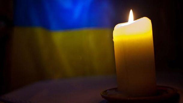 Боец погиб на Донбассе