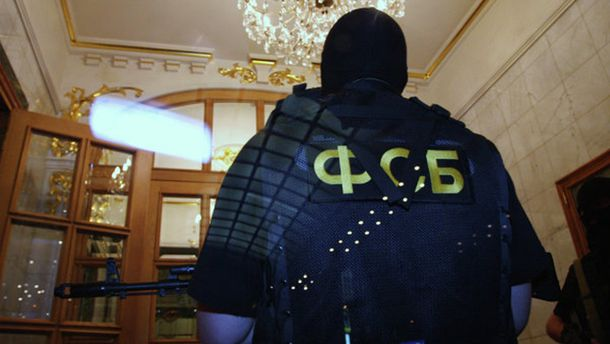 Федеральная служба безопасности России