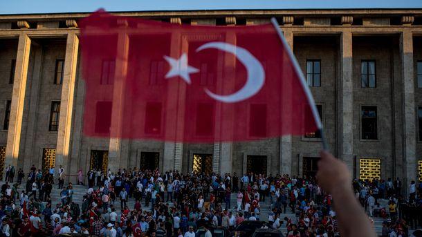 Турецкий парламент в Анкаре