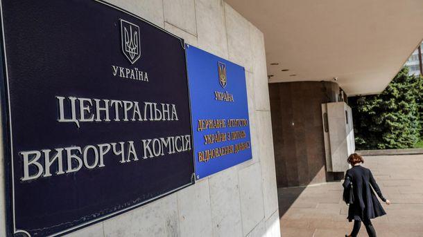 Центрвиборчком намагається розблокувати роботу ОВК на Луганщині