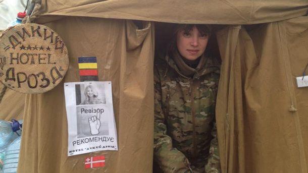 Волонтер Тетяна Ричкова