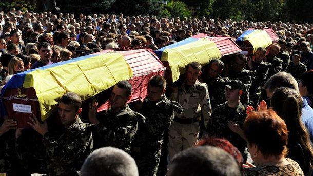 Україна укотре зазнала непоправних утрат на Донбасі (ілюстрація)