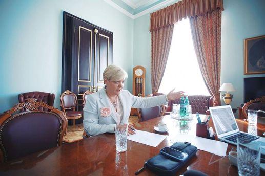 Глава НБУ Валерія Гонтарева