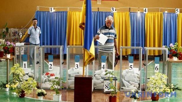 Промежуточные выборы в Верховную Раду