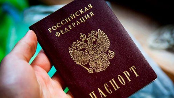 Российский паспорт нашли у депутата