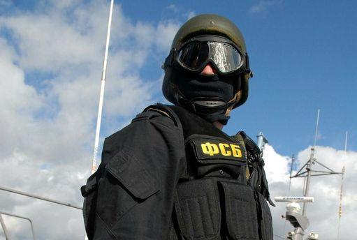 Співробітник ФСБ (ілюстрація)