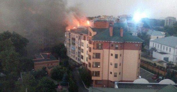 Пожар в Полтаве