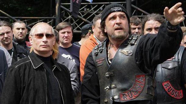Российские байкеры из клуба