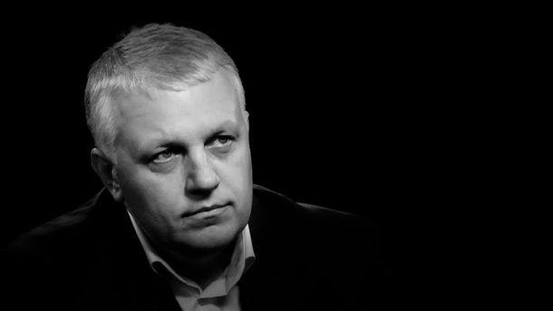 Поховають Павла Шеремета у Мінську
