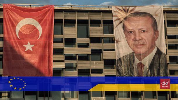 Що тепер буде з європейським вектором Туреччини