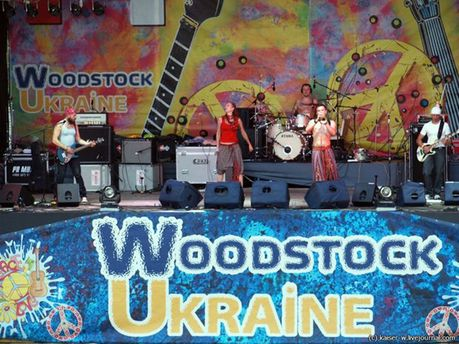 Woodstock Ukraine 2016