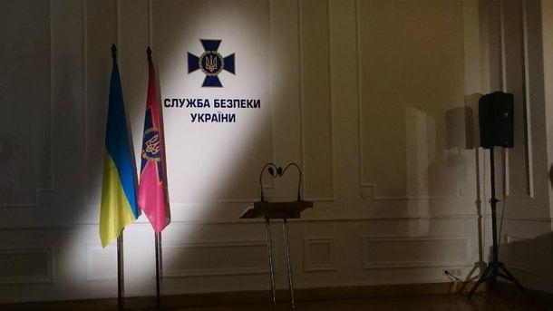 СБУ прокоментувала інформацію про перестрілку у Києві