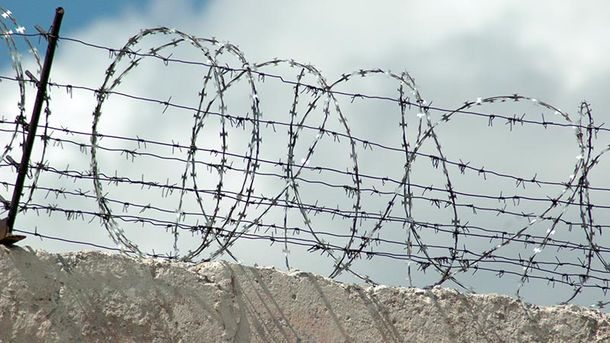 Из колонии сбежали заключенные