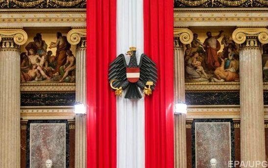 Австрийский флаг и герб