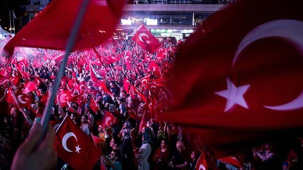 У Туреччині надзвичайний стан