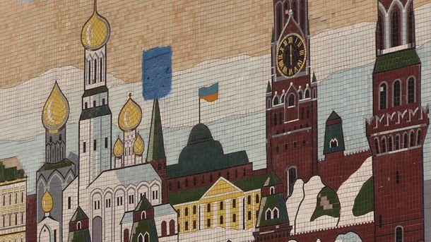 Малюнок на стіні у Торецьку
