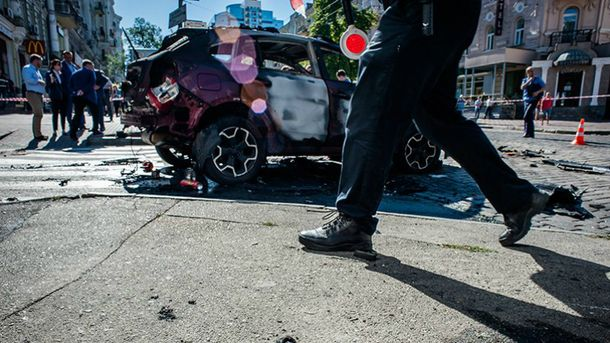 Вранці 20 липня в центрі Києва вбили Павла Шеремета