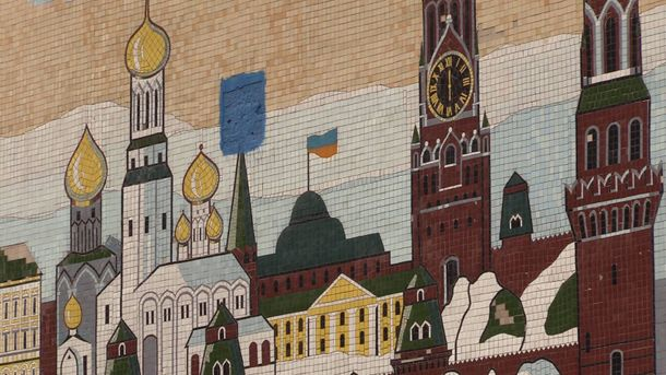 Рисунок на стене в Торецке