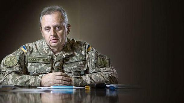 Віктор Муженко не бачить потреби у введенні військового стану