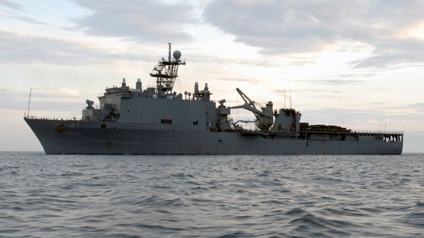 USS Whidbey Island (LSD-41)
