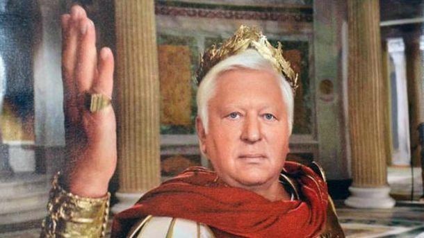 Пшонка в виде Цезаря уже стал легендой