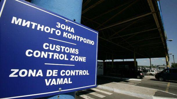 Митників в Україні забезпечать відеофіксаторами