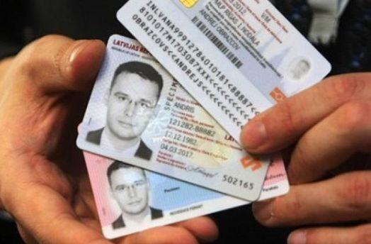 Замена бумажного паспорта на электронный принудительной не будет