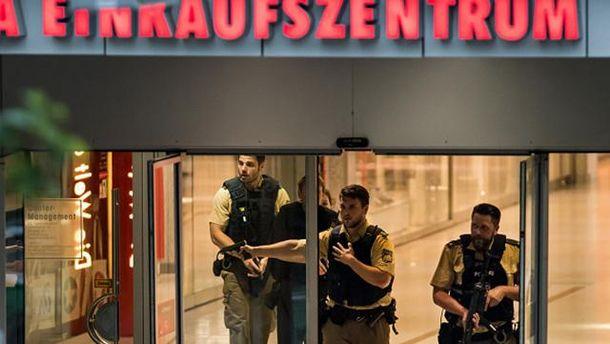 Стрілянина у Мюнхені