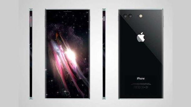 Так може виглядати новий iPhone