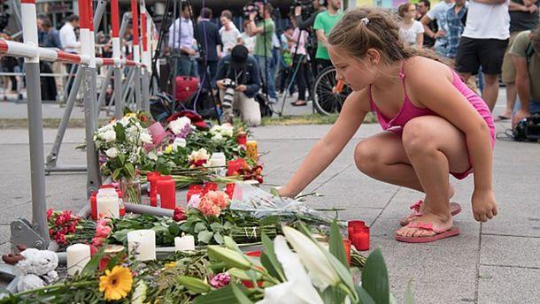 Жалоба за жертвами мюнхенської трагедії