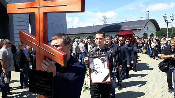 В Минске похоронили Павла Шеремета