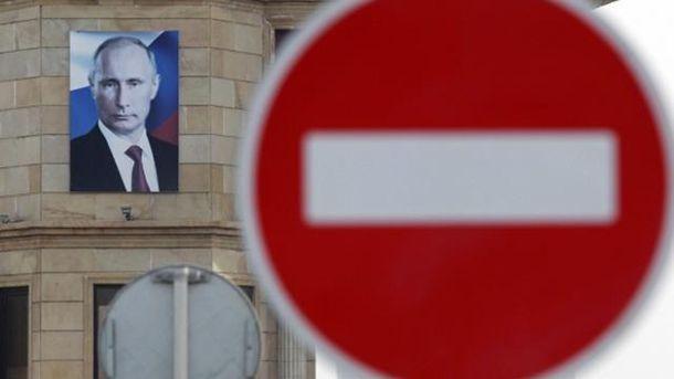 Бельгийский депутат требует отмены санкций с России