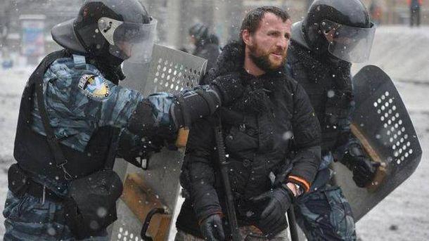 Під час Євромайдану чимало українців отримали сфабриковані звинувачення