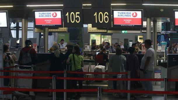 Turkish Airlines звільнила 211 співробітників
