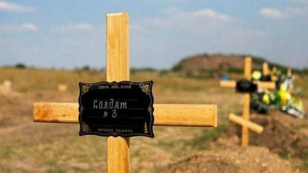 На Донбасі загинуло 11 бойовиків
