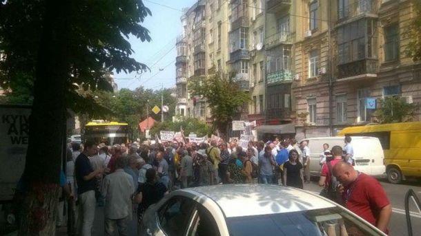 Протест вкладників банку 25 липня